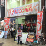 キコーナ十三店リニューアルオープン