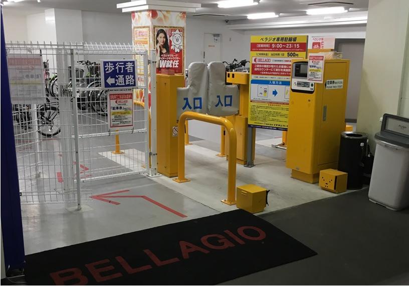 ベラジオ十三店駐輪場