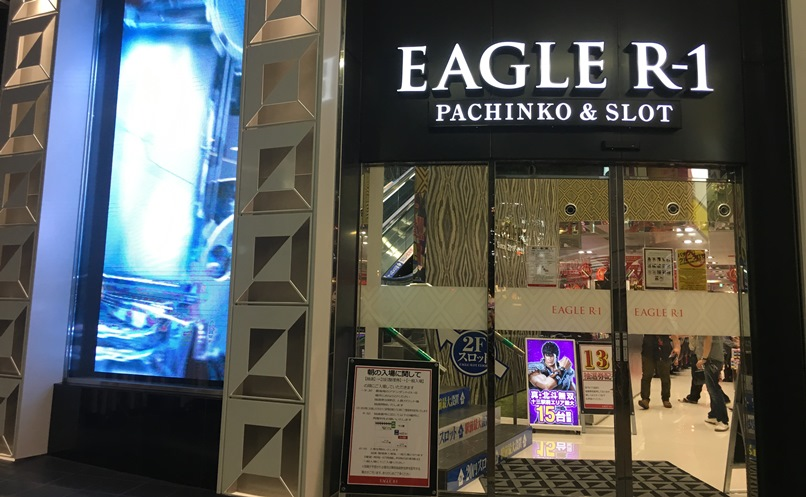 EAGLE R1|十三