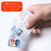 アメックス・ダイナースクレジットカード