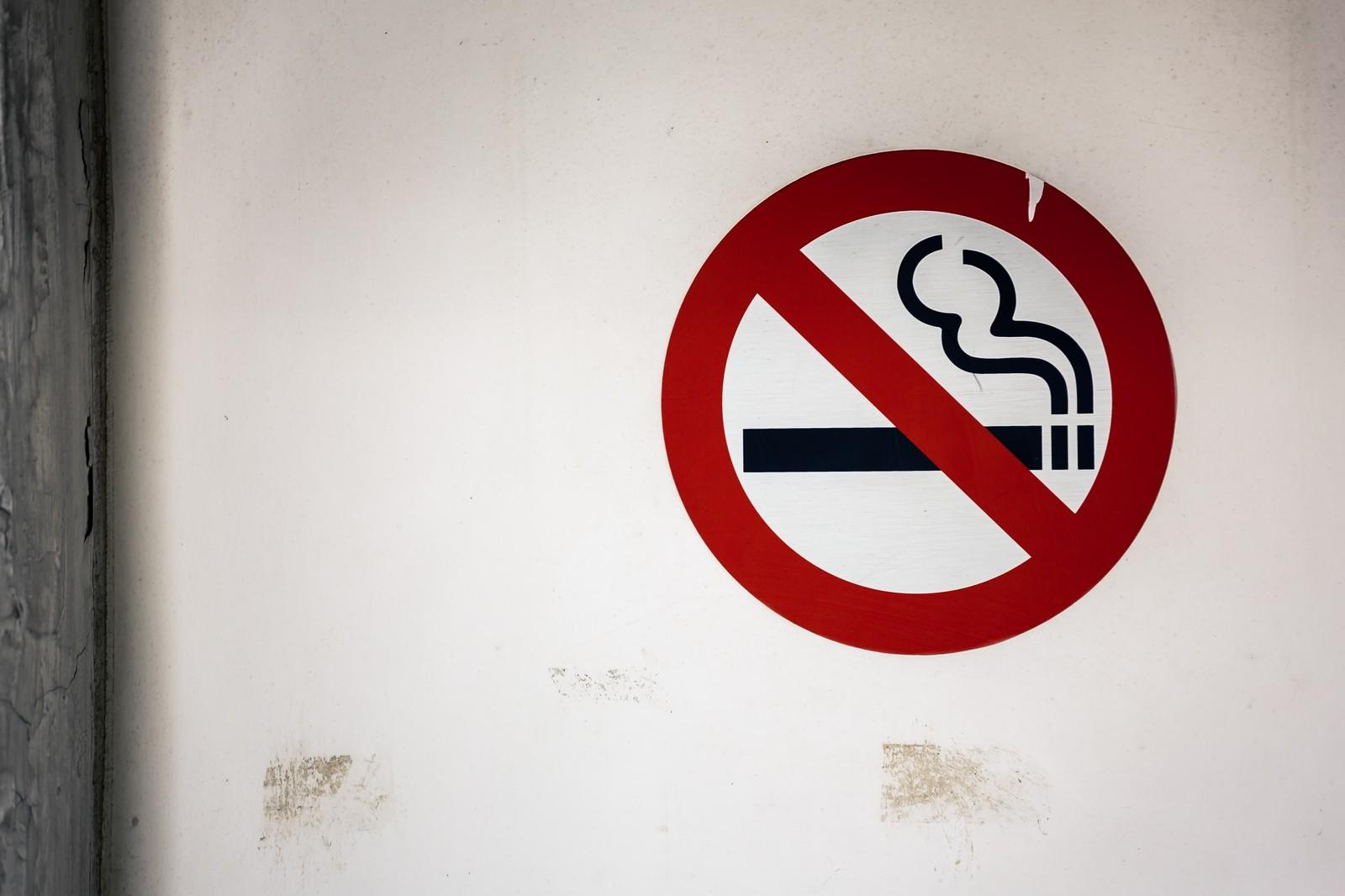 禁煙パチンコホール