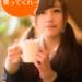 コーヒーレディー